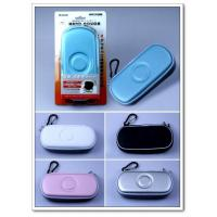 Buy cheap 【Product Name:】PSP2000 PVA Bag from wholesalers