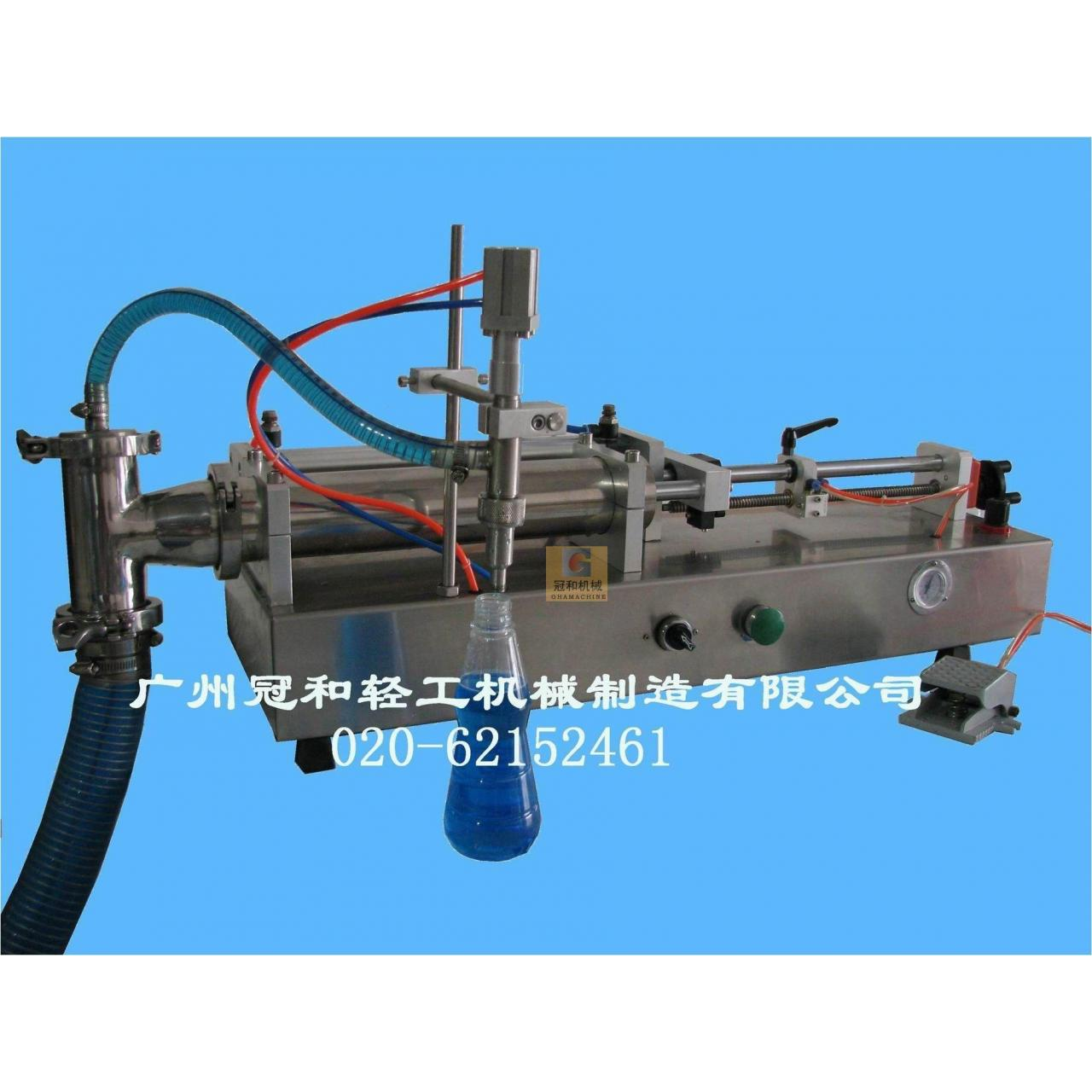 China pneumatic semi-automatic filling machine wholesale