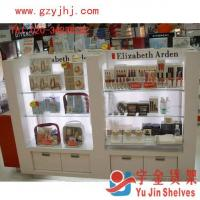 Buy cheap Cosmetic Short Cabinet from wholesalers