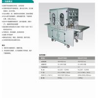 China HBLRY / Hot and cold pressing machine wholesale