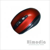 China HD-MM05 Multi-Media 2.4G Wireless Mouse wholesale