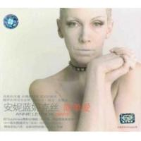 China Annie Lennox Bare wholesale