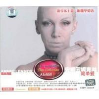 China Annie Lennox Bare [Deluxe Box Edition] wholesale