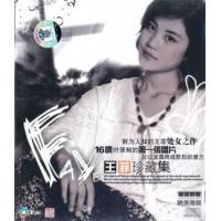 China Faye Wong First Album Collection wholesale