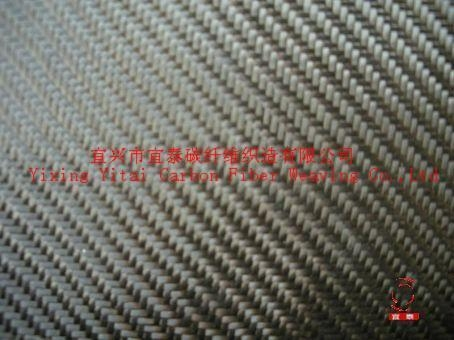 Quality 1k Carbon Fiber Fabric for sale