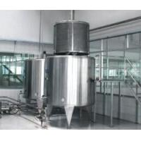 Stainless steel storage tank series Tea extracting system Introduction :
