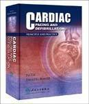 China Cardiac Pacing and Defibrillation:Principle and Practice wholesale
