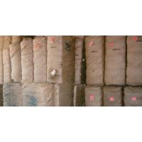 China Cotton Linters and Cotton Linter Pulp wholesale