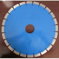 Buy cheap Granite Saw Blades from wholesalers