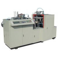 LBZ-LA Singe-side-PE-coated Paper Cup Forming Machine