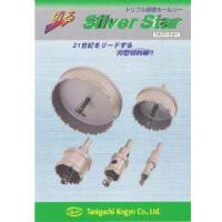 China Silver Star wholesale