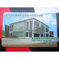 China ID Card ID card (with printing) - Type 5 wholesale