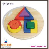 China Educational and simulative toys XY-33-279 wholesale