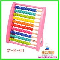 China Educational and simulative toys XY-91-321 wholesale