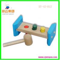 China Educational and simulative toys XY-42-012 wholesale
