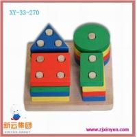 China Educational and simulative toys XY-33-270 wholesale