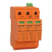 China Power Surge Protection Surge Protection for Solar Photovoltaic (PV) System wholesale