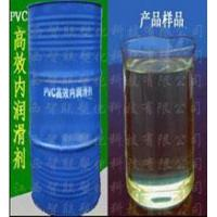 China High-performance lubricant inside the PVC wholesale