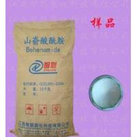 China New synthetic amide wax wholesale
