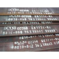 Buy cheap Domestic Products Steel Plates from wholesalers