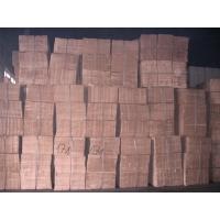 Buy cheap Pulp Unbleached softwood pulp from wholesalers