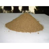 Buy cheap Feed FISHMEAL from wholesalers