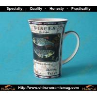 China HRCCS01056 ceramic gift mugs, ceramic gift cups wholesale