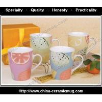 China HRCY1002 ceramic promotion cup,ceramic gift mug wholesale