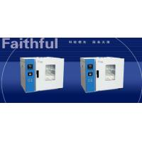 China AirThermalAgeingTestBoxs wholesale