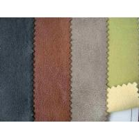 China Leather For Garment AW07 garment pu wholesale