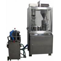 China Fully Automatic Capsule Filling Machines wholesale