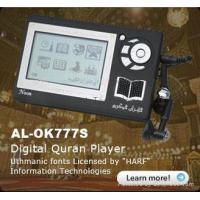 China 28 Languages Translations Digital Holy Qur'an on sale