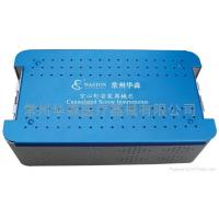 China Cannulated Screw Instrument Case wholesale