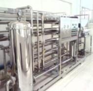 Quality Purified Water for Medical Purposes for sale