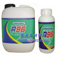 China R96 Marble Dirt Remover wholesale
