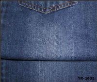 China 11.5oz cotton/poly slub shiny denim wholesale