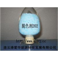 China Oil bleaching agent 202 wholesale
