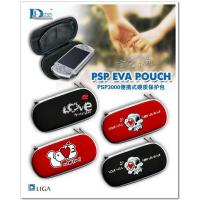 China 【Product Name:】psp EVA pouch wholesale