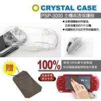China 【Product Name:】Dream Sender crystal case wholesale