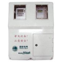 China Products name: FRP meter box on sale
