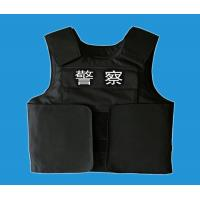 China FDY3R-ZT06 FDY-SERIES BULLETPROOF VEST wholesale