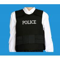 China FDY2R-ZT14 FDY-SERIES BULLETPROOF VEST wholesale