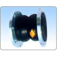 Buy cheap Reinforced Flexible Double Ball Rubber Joint (JGD) from wholesalers