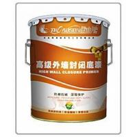 China Super Exterior Wall Sealant Primer on sale