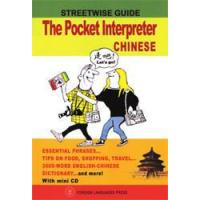 China The Pocket Interpreter (With complimentary CD) wholesale