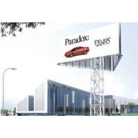 China Frontlit Flex Banner wholesale
