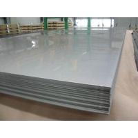 China 1.Stainless Steel Flat wholesale