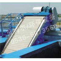 Buy cheap Dehydration Separation from wholesalers