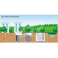 Buy cheap Sewage Treatment Equipment from wholesalers