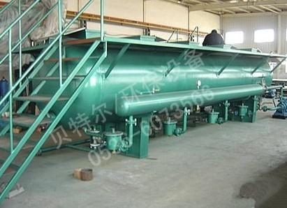 Quality Mine Wastewater Treatment for sale